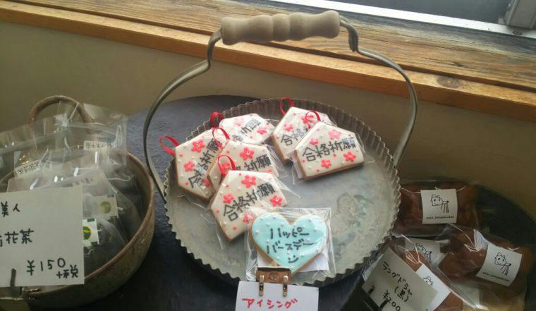 佐藤洋菓子店のアイシングクッキー