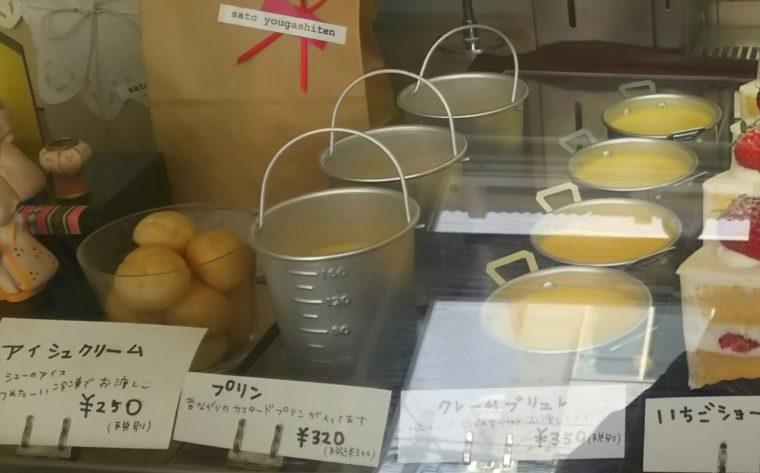 佐藤洋菓子店のショーケース