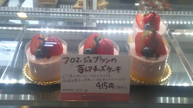 苺レアチーズケーキ4個
