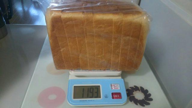 食パンの重さ
