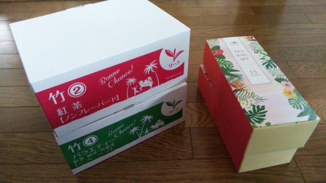 紅茶の福袋の箱とおまけのティーパック