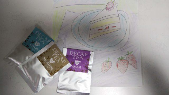 紅茶のテーバッグ3つとショートケーキの絵