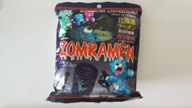 ゾンラーメンガラ塩味のパッケージ