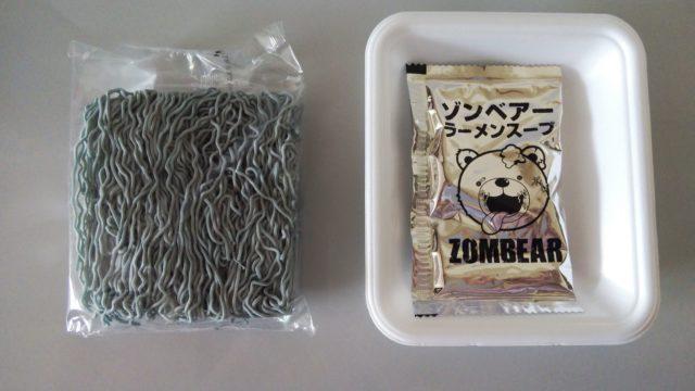 ゾンラーメンの乾麺とスープ