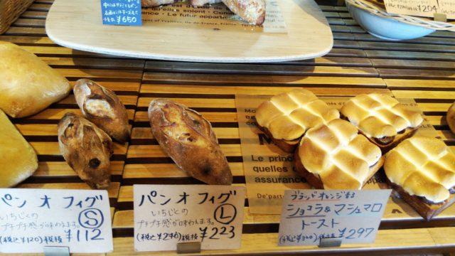 パンオフィグとショコラマシュマロトースト