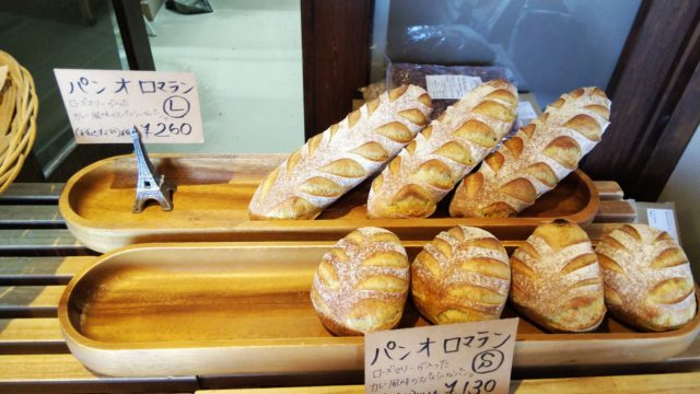 大きいサイズと小さいサイズのパンオロマラン