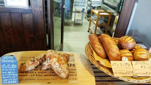 ボージョレパンとかごに入ったパン2種