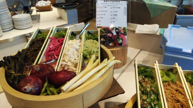 野菜手巻き寿司のネタ数種