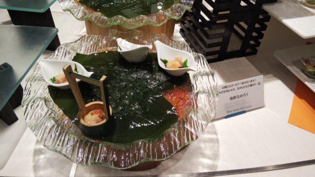 竹に入った海鮮なめろう