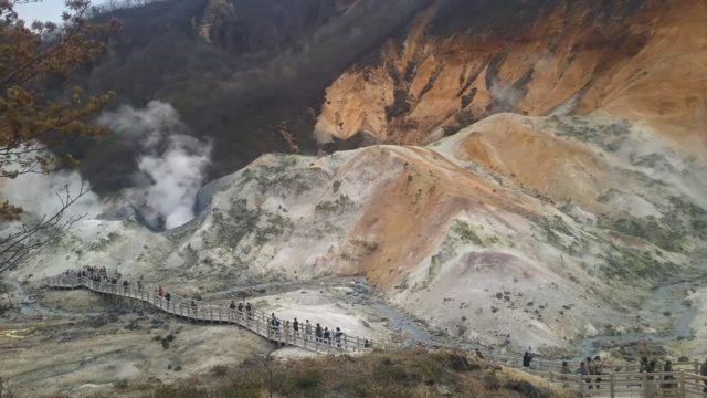 地獄谷の歩遊道
