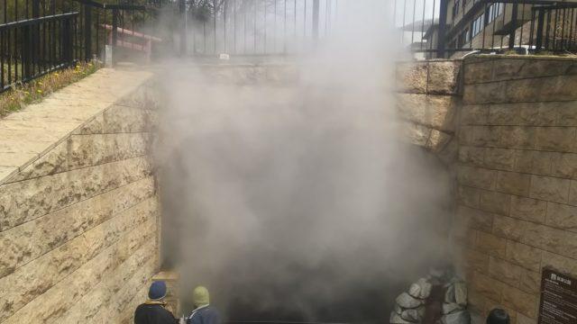 泉澤公園の間欠泉