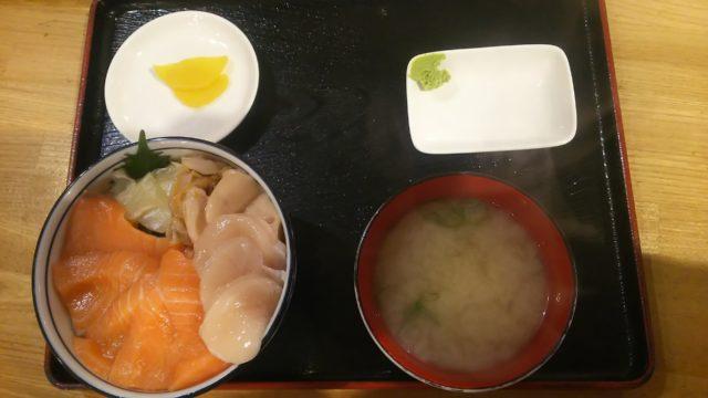 活帆立サーモン丼