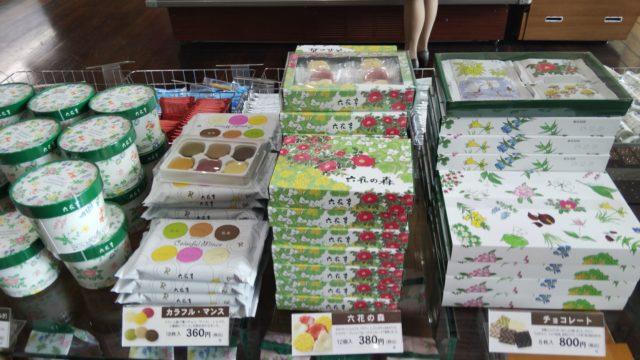 チョコレート商品の数々