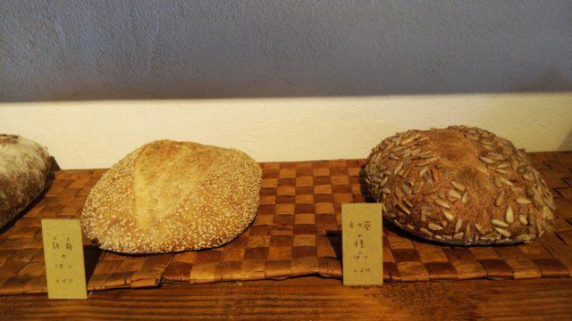 ごまのパンとひまわりの種のパン