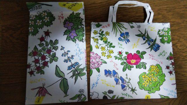 六花亭の紙袋