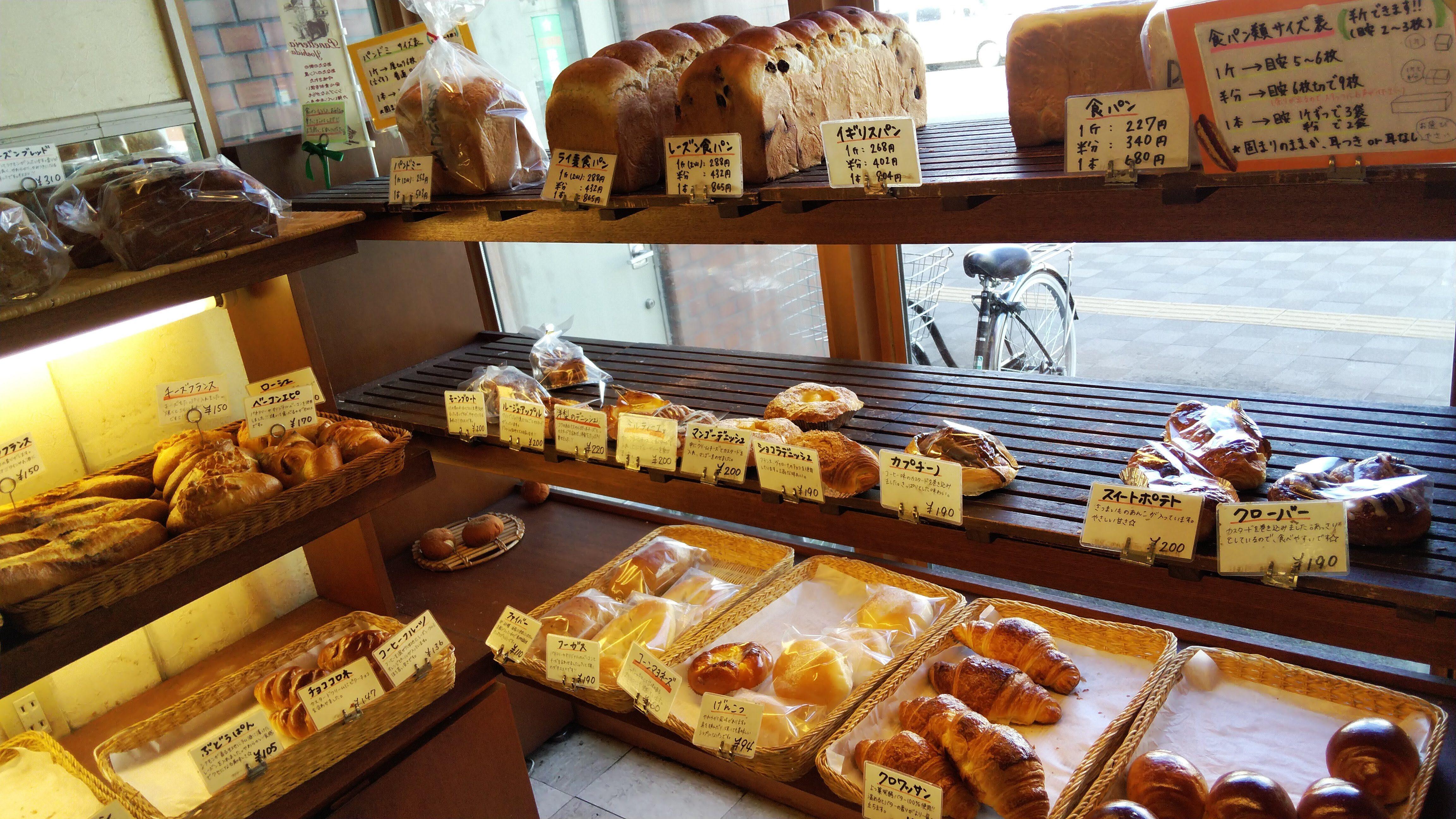美味しい パン 屋 東京のパン屋12選!一度は行ってみたいおすすめ店はここ