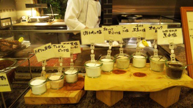 エイジングビーフ用の9種の塩