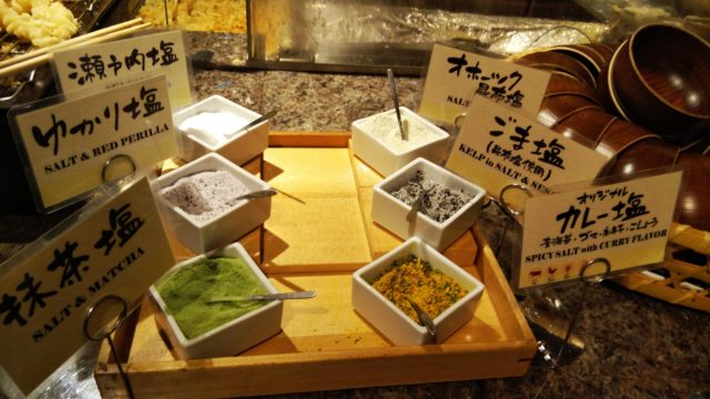 天ぷら用の塩