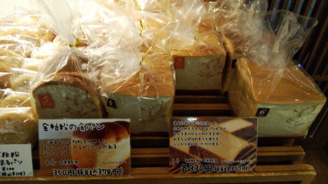 陳列棚の食パン