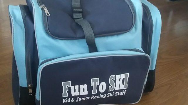 スキーブーツケース