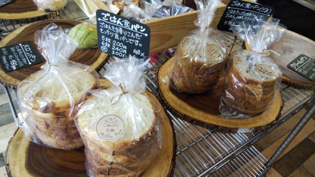 棚にあるごはん食パン2種