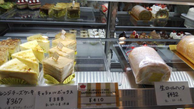 ケーキ2種とハーフロールケーキ