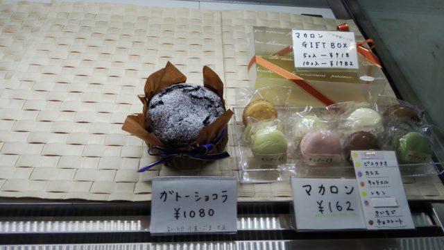ガトーショコラとマカロン