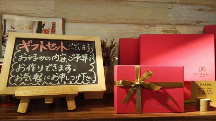 ギフト用の赤い箱と黒板