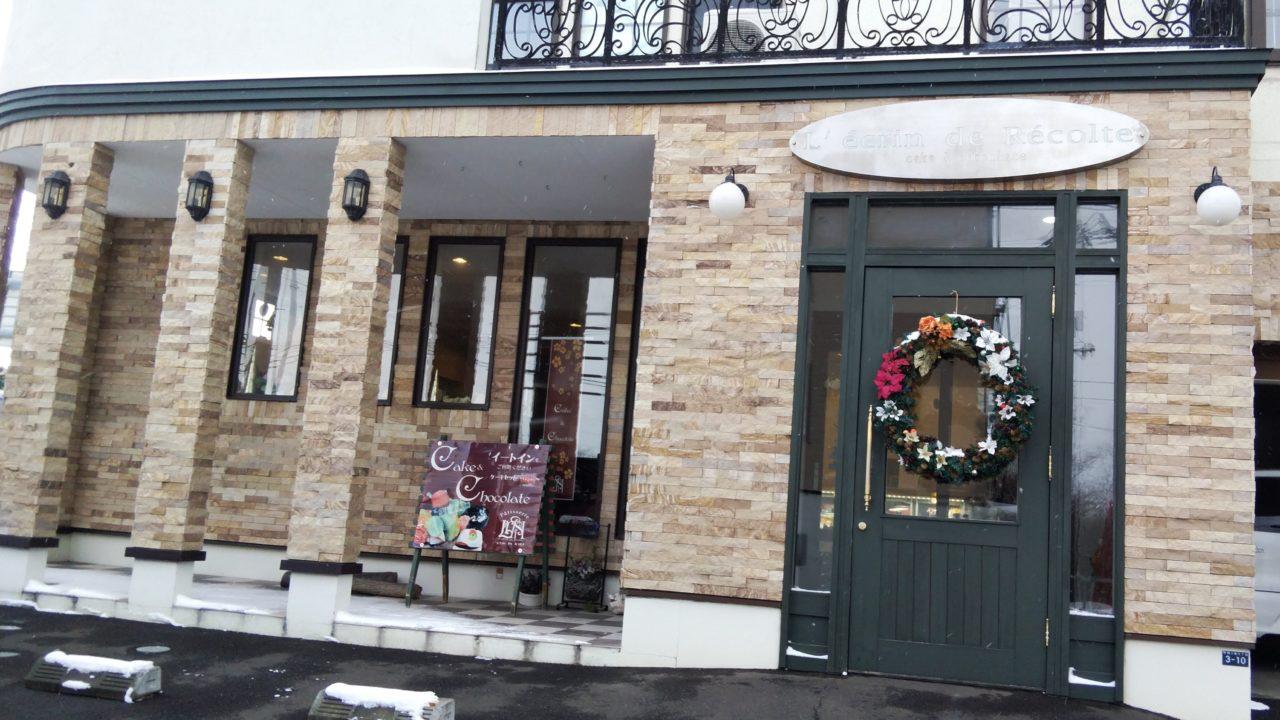 玄関にクリスマスリースが飾られたお店外観