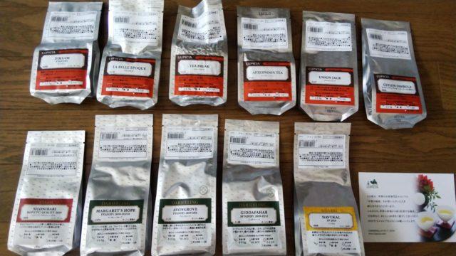 ルピシア福袋2020年冬紅茶ノンフレーバーの11袋