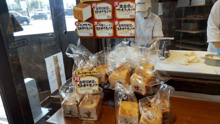 金時甘納豆のふわもち食パン