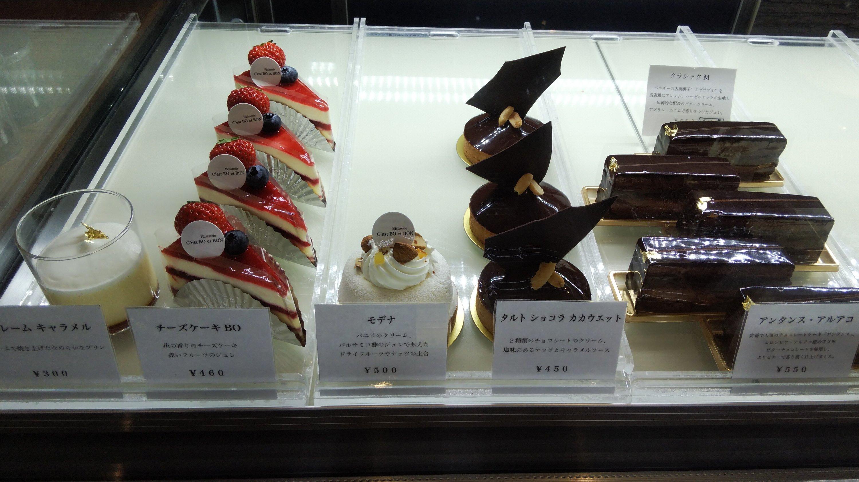 ショーケース内のケーキ5種