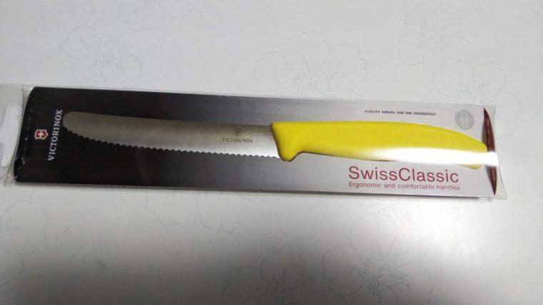 ビクトリノックスのベジタブルナイフ