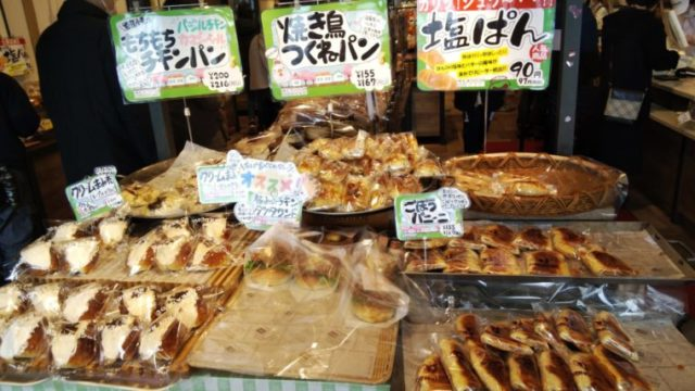 惣菜パンコーナー