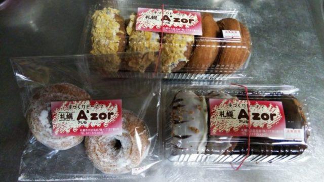 アルゾのドーナツ