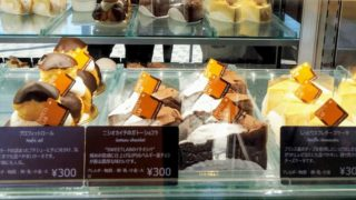 ガトーショコラとスフレチーズケーキ