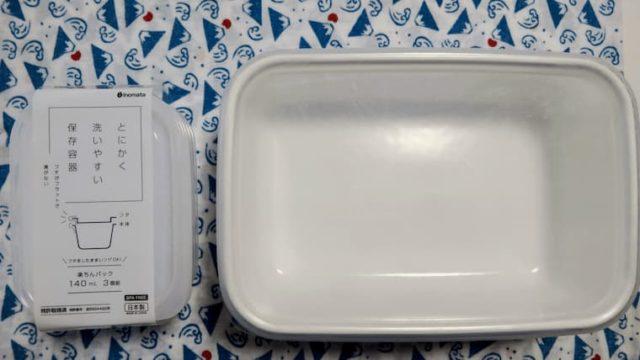 野田琺瑯の容器とセリアのとにかく洗いやすい保存容器