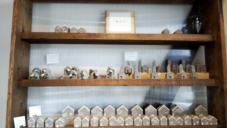 札幌軟石の商品
