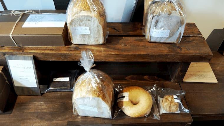 食パンとベーグル