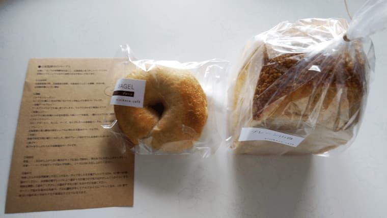 ニシクルカフェのベーグルと食パン