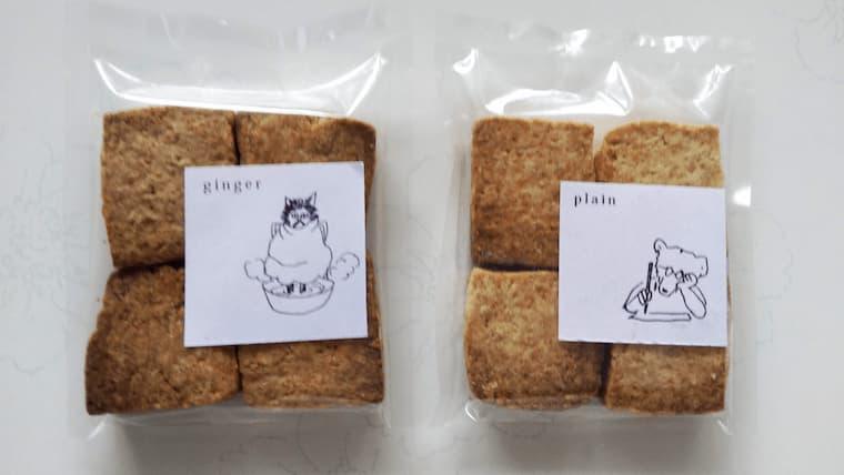 ニシクルカフェのクッキー
