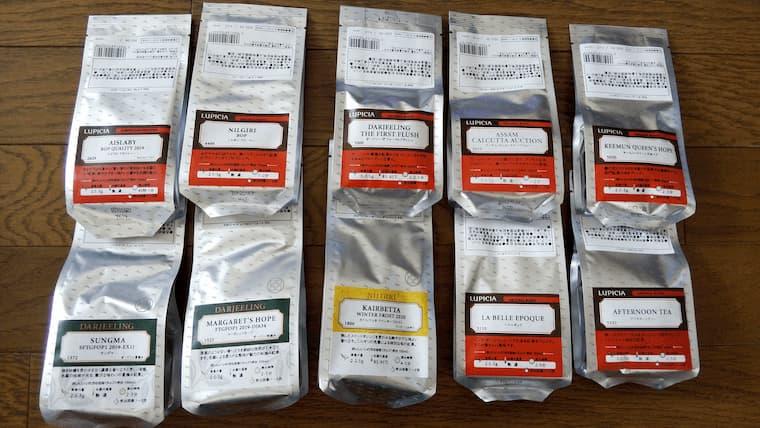 ルピシア2020夏紅茶ノンフレーバー