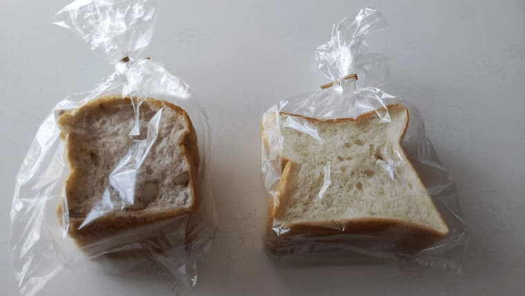 食パンとくるみ食パン