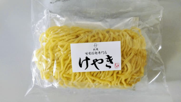 けやきの生麺