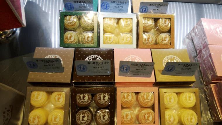 キャッチケーキ7種類