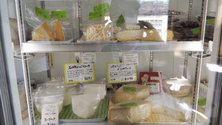 石狩ひつじ牧場のチーズ