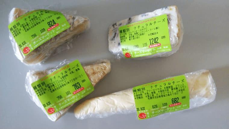 チーズ4種類