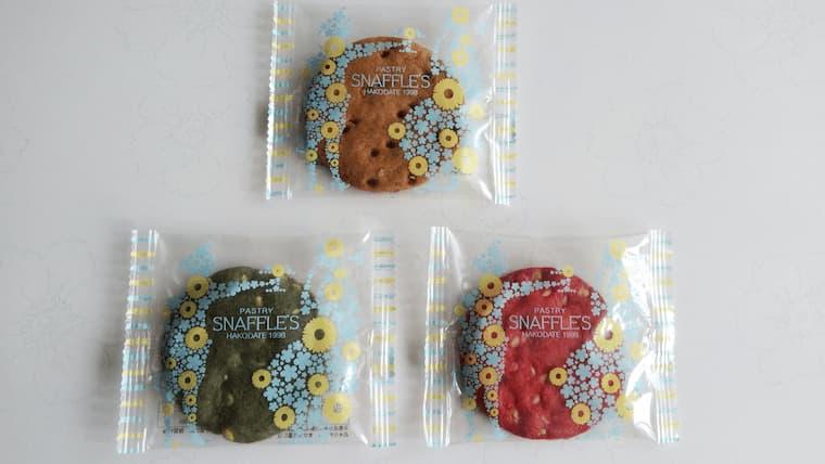 スナッフルスのクッキー3種