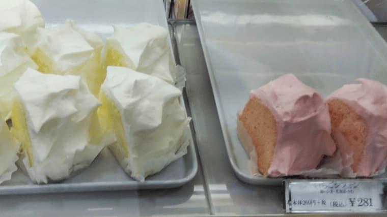 くるみやのシフォンケーキ