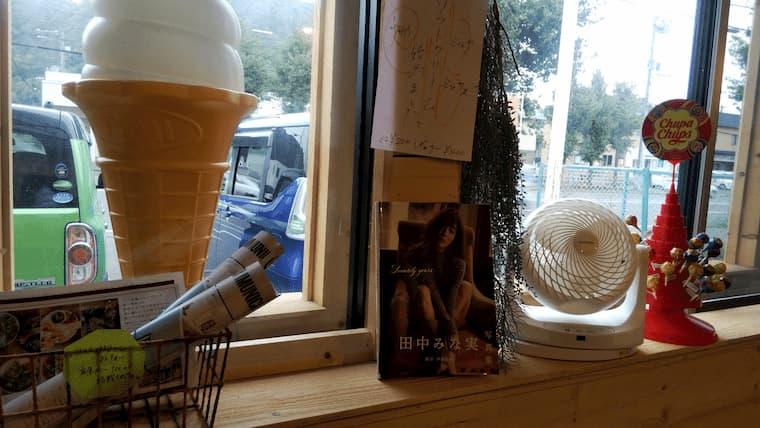 窓側にある田中みな実写真集